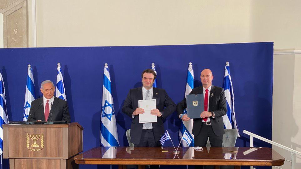 pierakakis-israel2