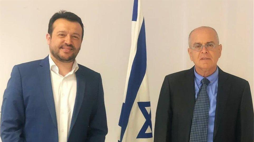 Με τον πρέσβη του Ισραήλ συναντήθηκε ο Νίκος Παππάς