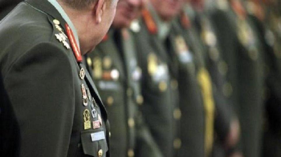 στρατος-παρασημα