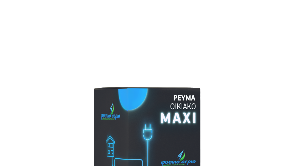 FysikoAerio__PRODUCT_BOX__MAXI