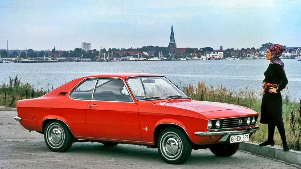 Opel_Manta_50_yrs_boi_6