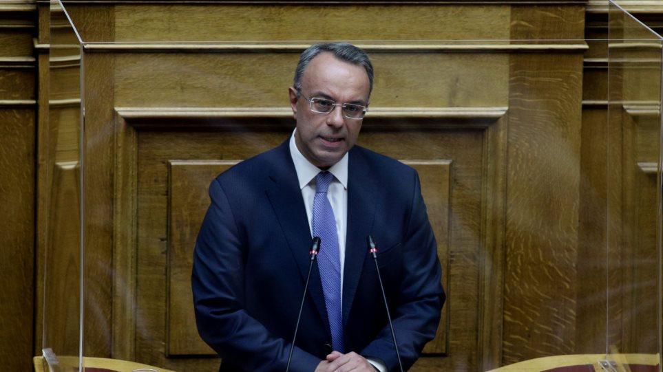 Υπερψηφίσθηκε το νομοσχέδιο για τις μικροπιστώσεις έως 25.000 ευρώ