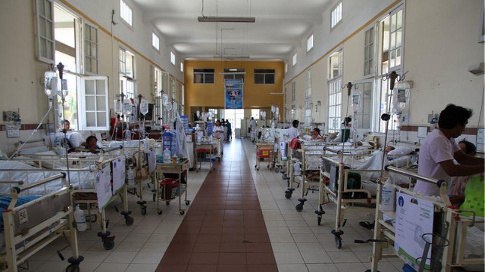 peru_hospitals