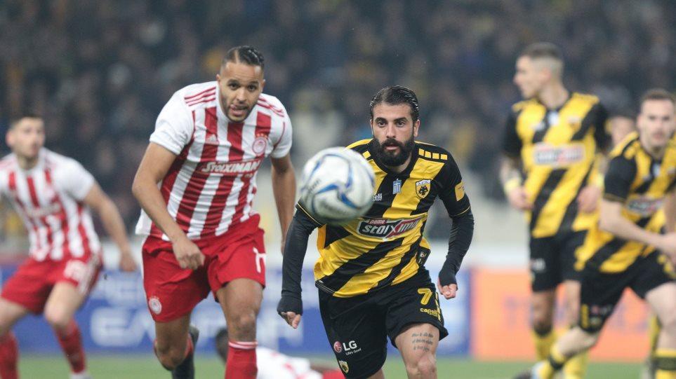 Super League 1: Σαββατοκύριακο με ντέρμπι-φωτιά ΑΕΚ-Ολυμπιακός και ...