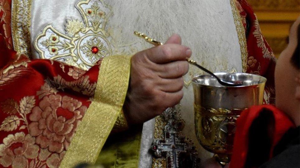 Οικουμενικό Πατριαρχείο: Δεν τίθεται θέμα πολλαπλών λαβίδων στη Θεία Κοινωνία