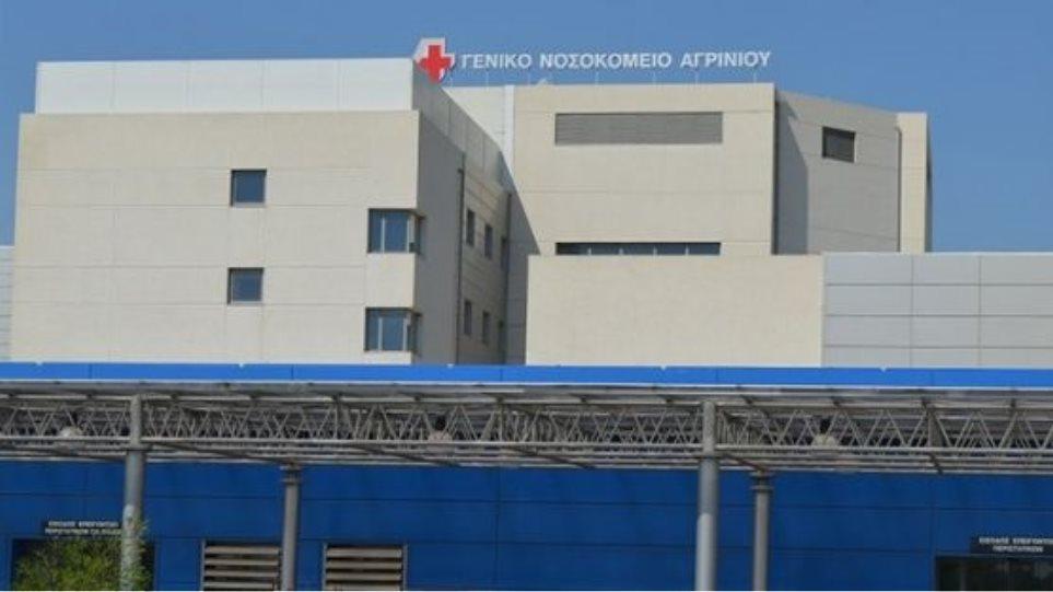 νοσοκομειο-2