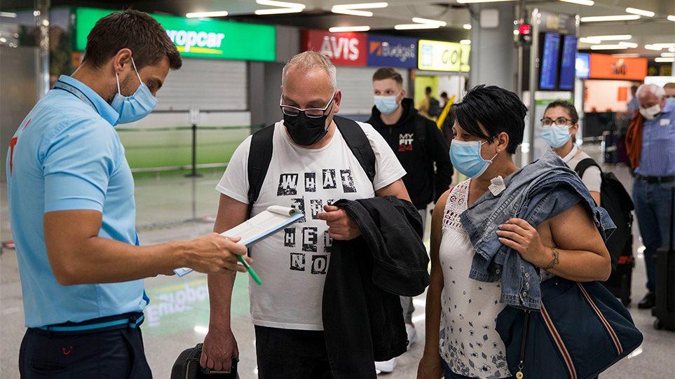 airport_nar