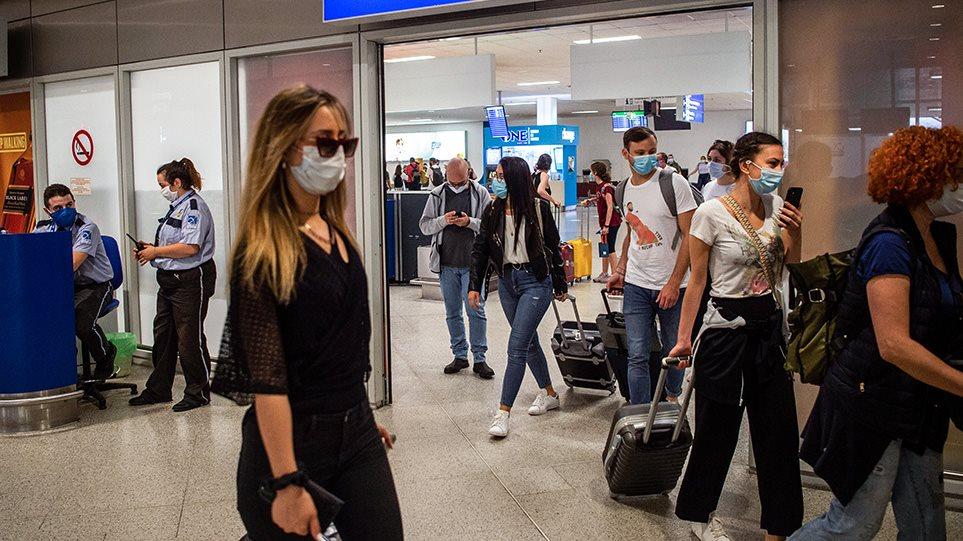 airports_main