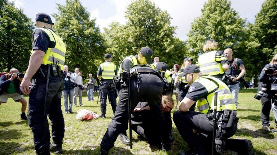 Ολλανδία: Δεκάδες συλλήψεις διαδηλωτών στη Χάγη