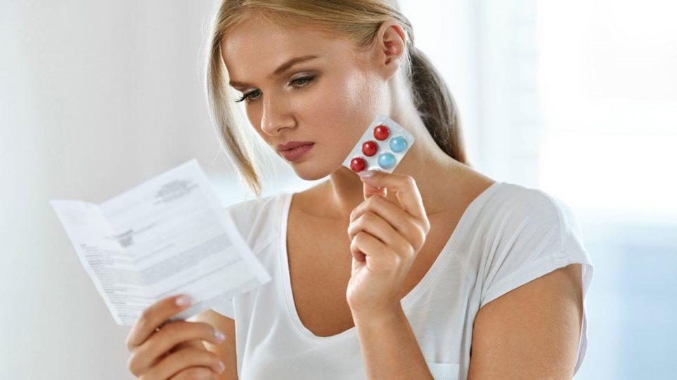191008155022_pills4-1280x720