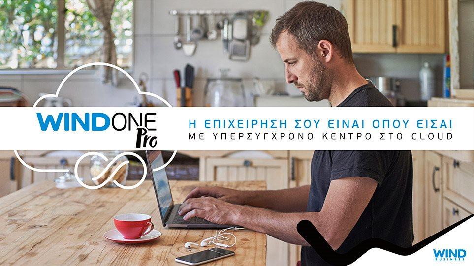 WindONE-Business-Pro-proiontika_final_business-pro