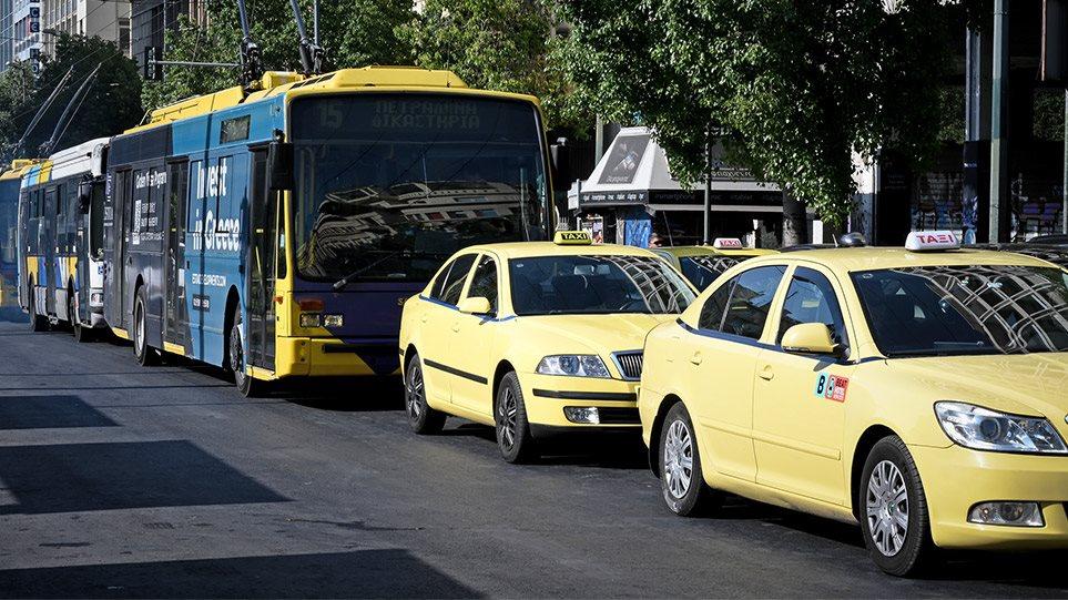 taxi-trolley