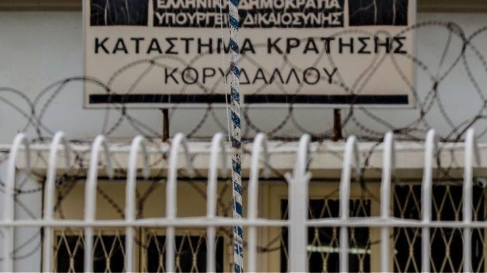 φυλακες-Κορυδαλλου-735x400