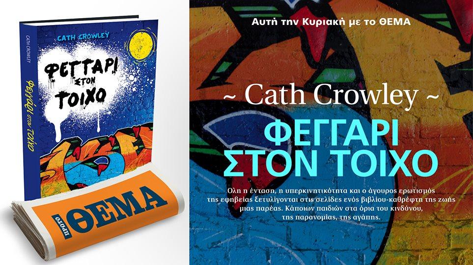 book-XRWMA