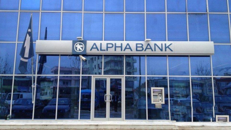 alpha_bank