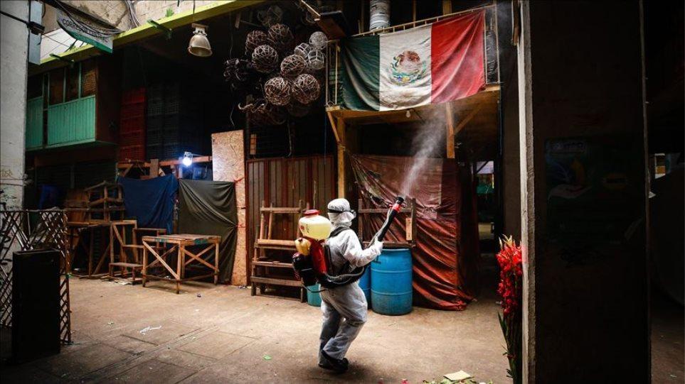 covid_mexico