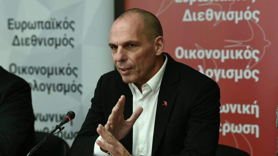 varoufakis_1