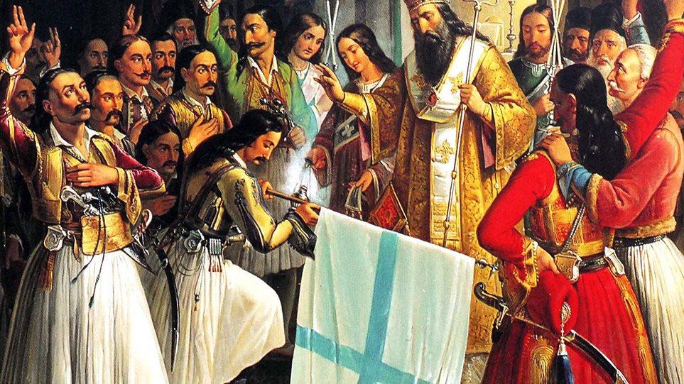 Δημοσκόπηση ΚΕΦίΜ-MARC για το 1821: «Εθνική» η επανάσταση, μας ...