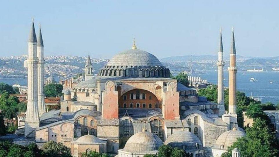 Αγία Σοφία: Πιθανόν αύριο η απόφαση του τουρκικού ΣτΕ που ανοίγει τον δρόμο για τη μετατροπή σε τζαμί