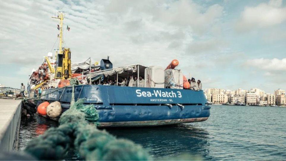 sea_watch