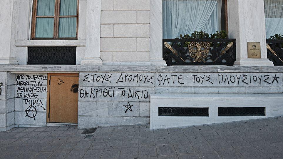 graffiti-poreia-athina-sksnd-arthro