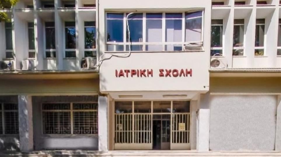 iatriki_ssxoli