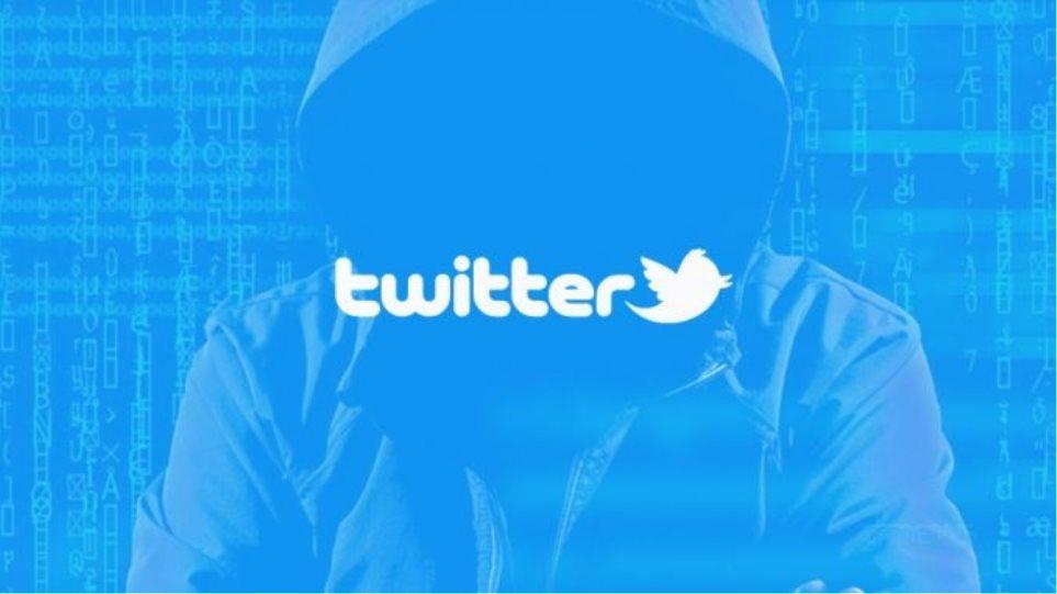 grn-twitter-hacked-678x381