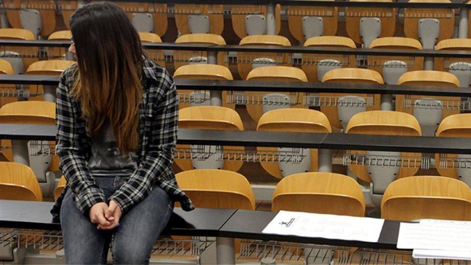 Φοιτητικό Επίδομα: Μέχρι πότε η προθεσμία για τα 1.000 ευρώ