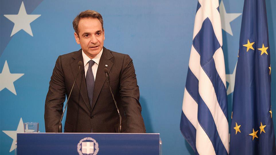 Μητσοτάκης: Η Τουρκία προσθέτει έναν ακόμα κρίκο επιθετικών ενεργειών απέναντι στην Ελλάδα