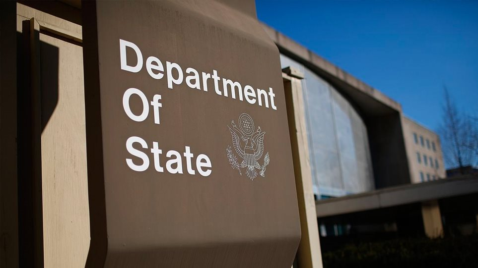 state_department_main1