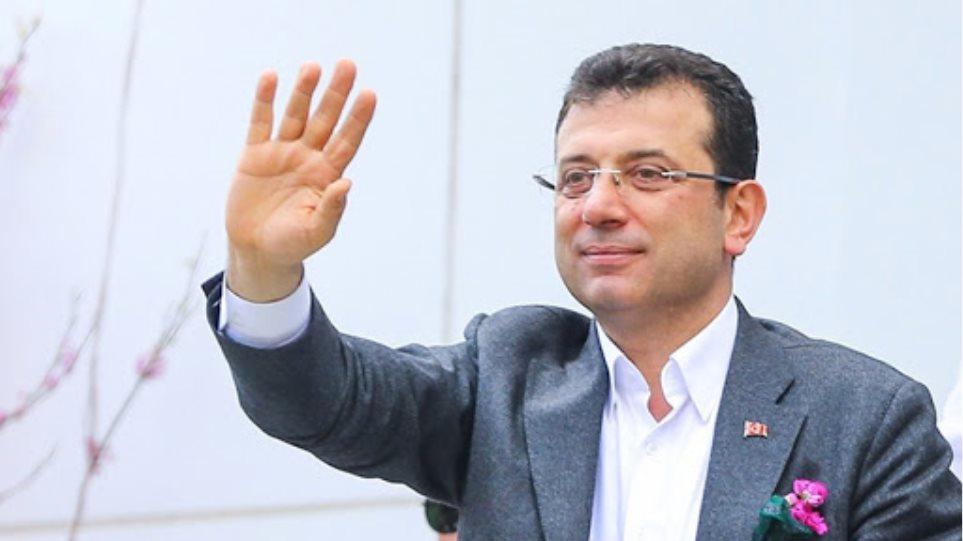 Ο Ιμάμογλου «κρεμάει» τον Ερντογάν: Δεν θα είναι είναι στην πρώτη προσευχή στην Αγιά Σοφιά