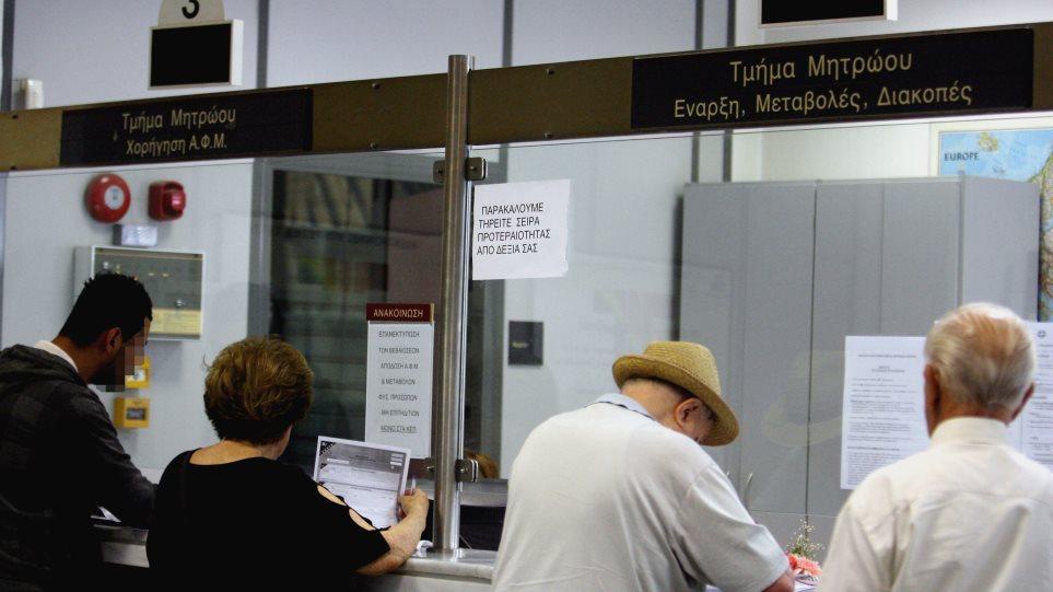 Αναδρομικά 2013: Πως διορθώνεται η φορολογία για 70.000 συνταξιούχους