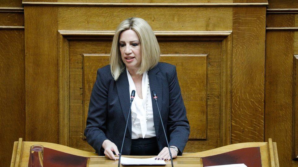 fwfi_gennimata_parliament_speech