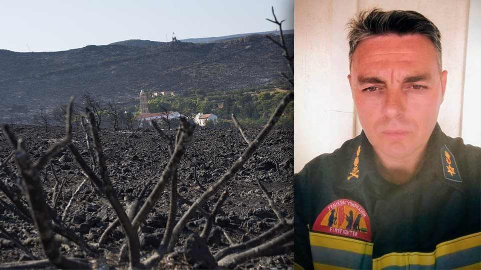 Πυρκαγιές σε Κύθηρα και Μάνη: Ανασύρονται από το αρχείο οι δικογραφίες μετά τις αποκαλύψεις Λιότσιου
