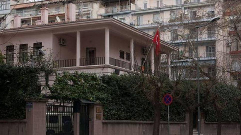 Θεσσαλονίκη: Συνελήφθη 57χρονος Τούρκος που πέταξε μπογιά στο Τουρκικό Προξενείο