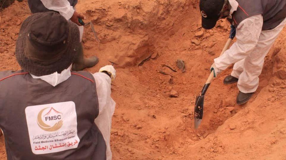 Λιβύη: Έντεκα πτώματα εντοπίστηκαν σε ομαδικό τάφο στην Ταρχούνα