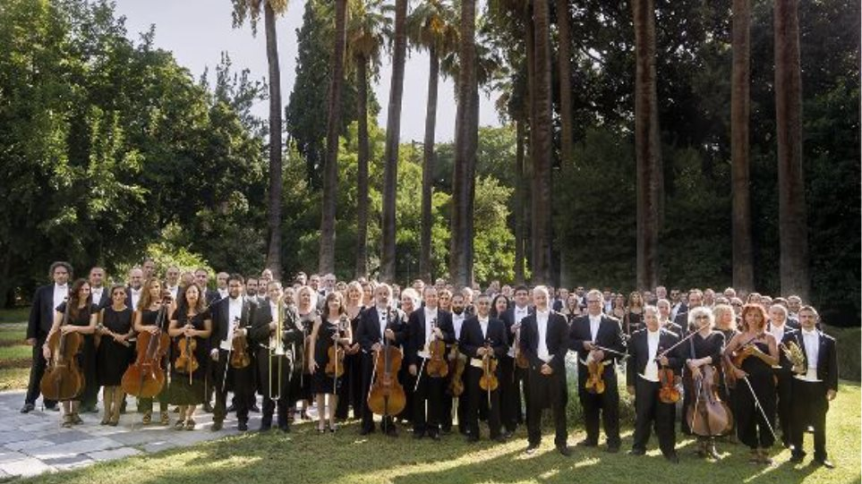athens_state_orchestra