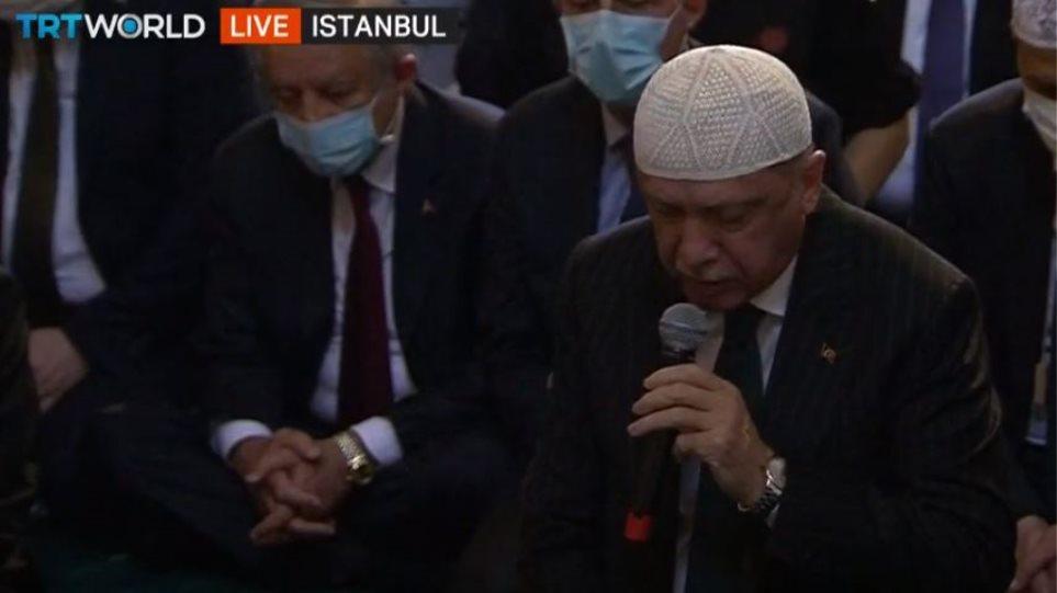 erdogan-prayer