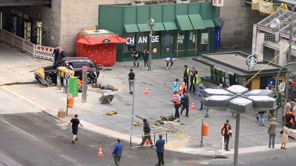 Βερολίνο: Αυτοκίνητο έπεσε σε πεζούς - Επτά τραυματίες