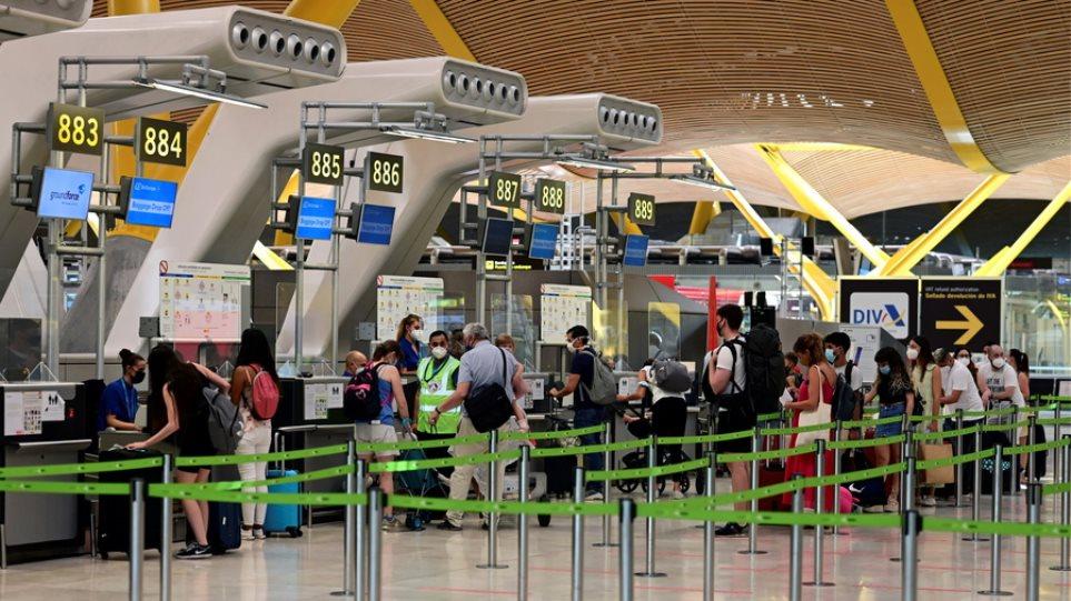 spain_airport