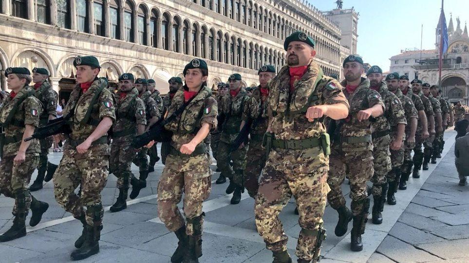 italian_army