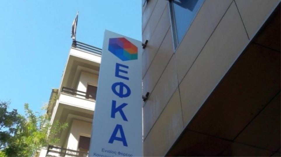 efka_0