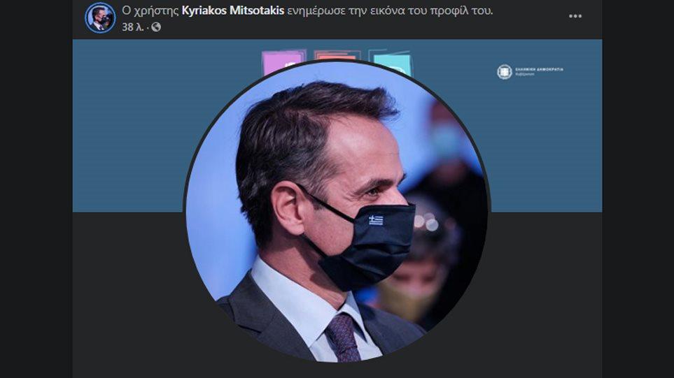 mitsotakis-mask-1