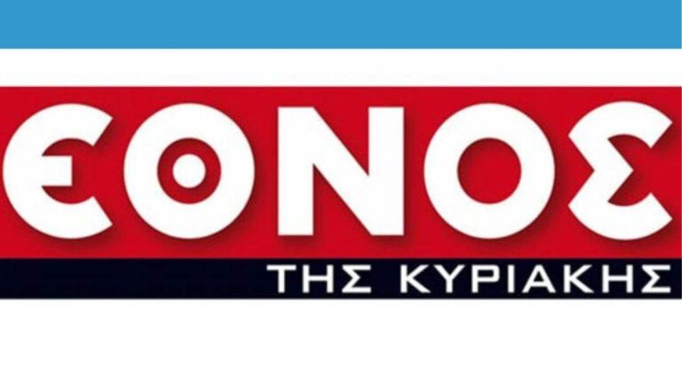 o-n_kazantzakis-sto-ethnos-tis-kyriakis-dnormal-768x512