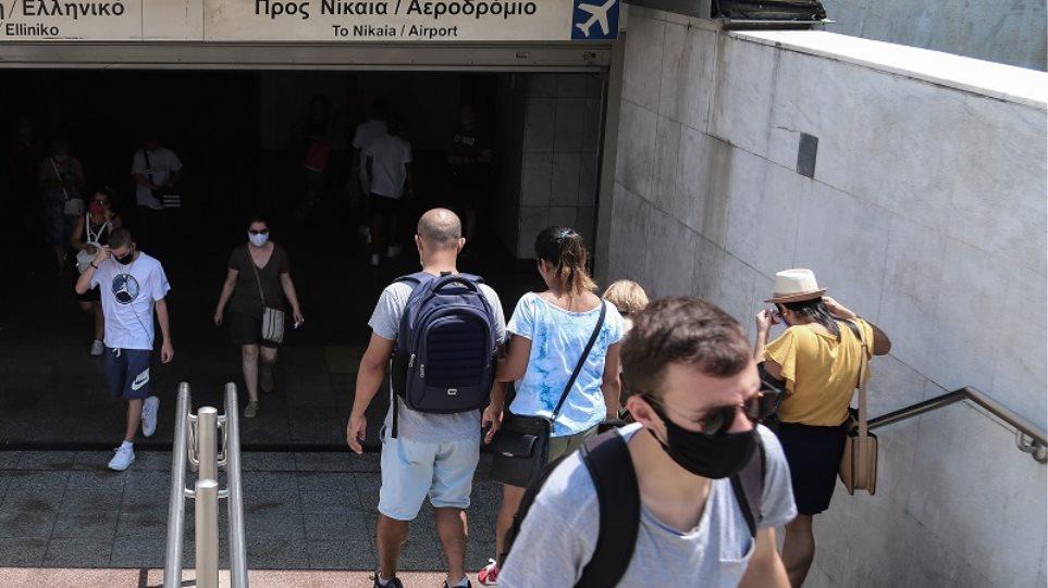 maskes_metro
