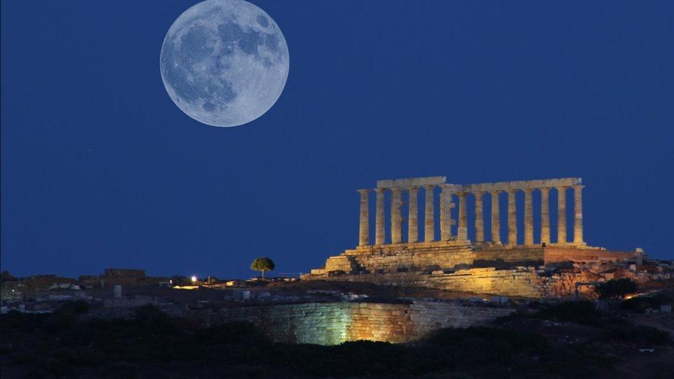 Πανσέληνος Αυγούστου: Ραντεβού απόψε με το πιο λαμπερό φεγγάρι της χρονιάς