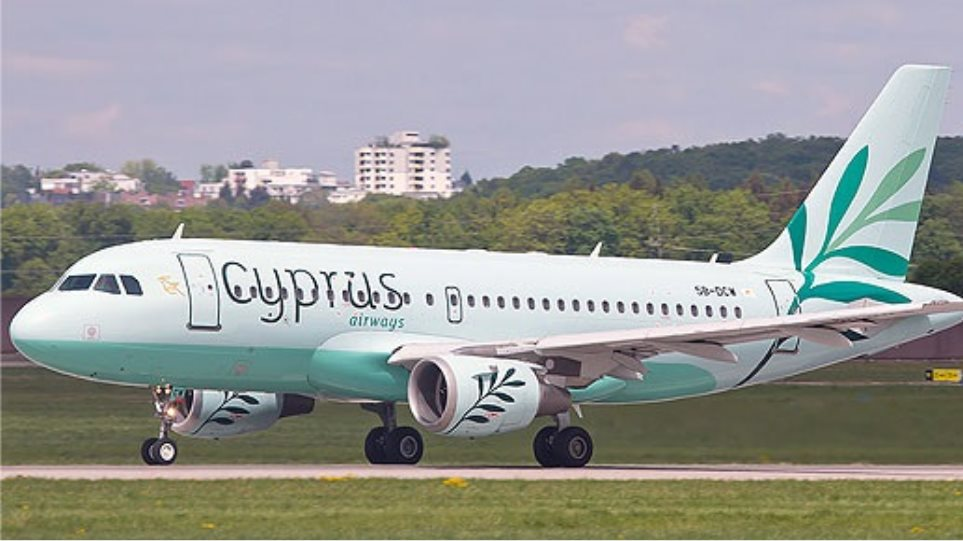 cyprus71