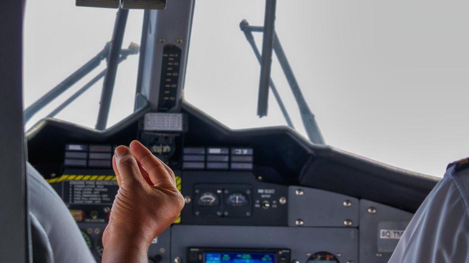 pilot-19