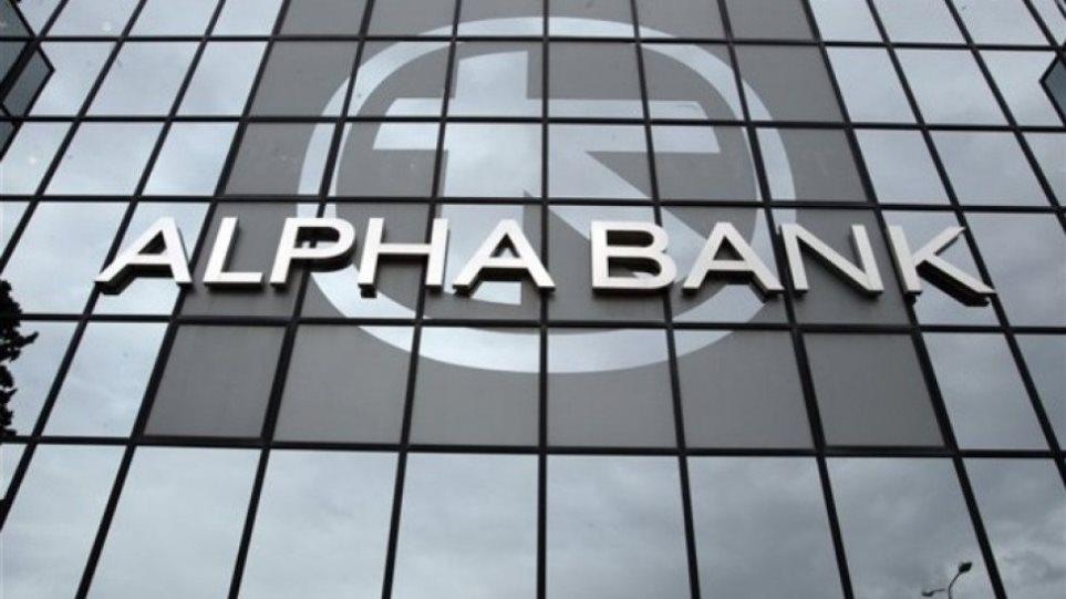 alphabankape