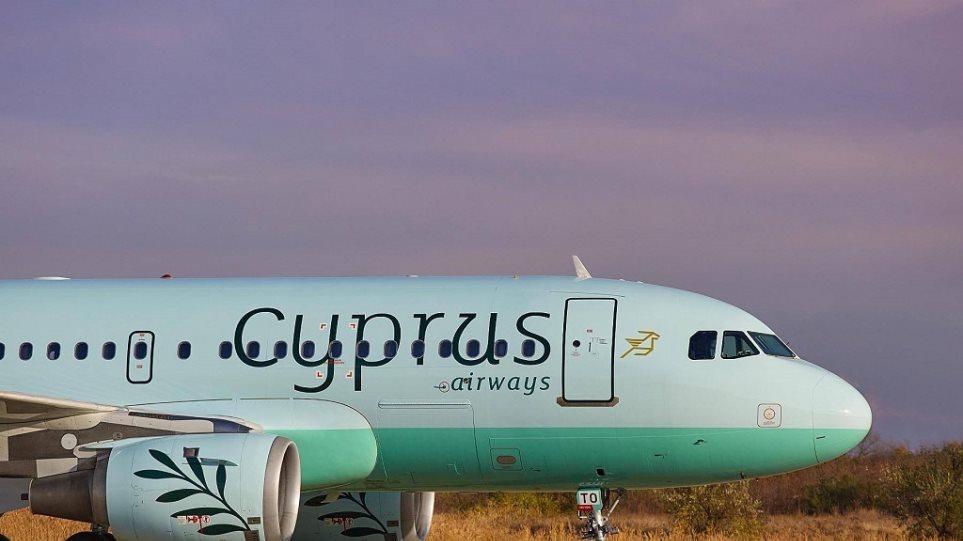 Cyprus_Airways_A319